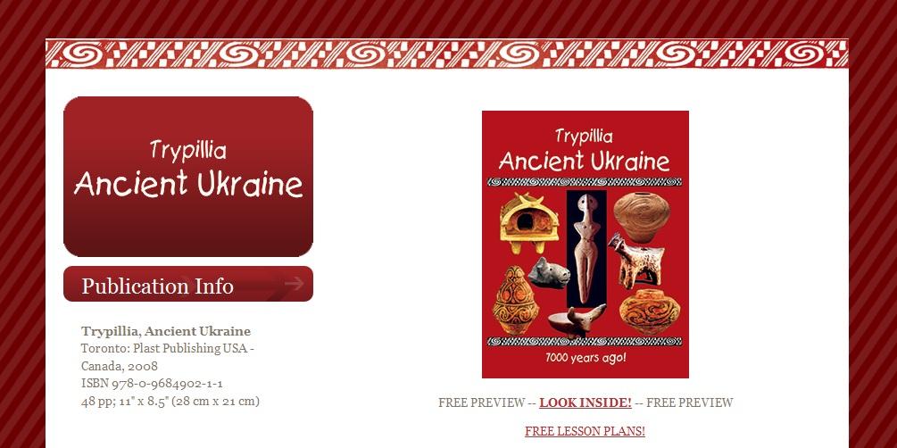 Trypillia Ancient Ukraine