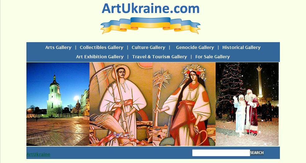ArtUkraine.com