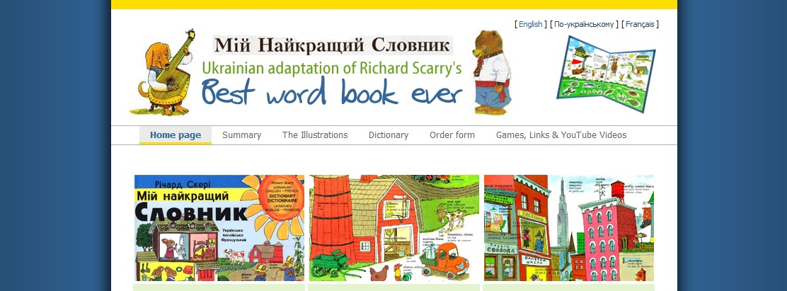 Richard Scarry's Best Word Book Ever (Ukrainian Adapatation)