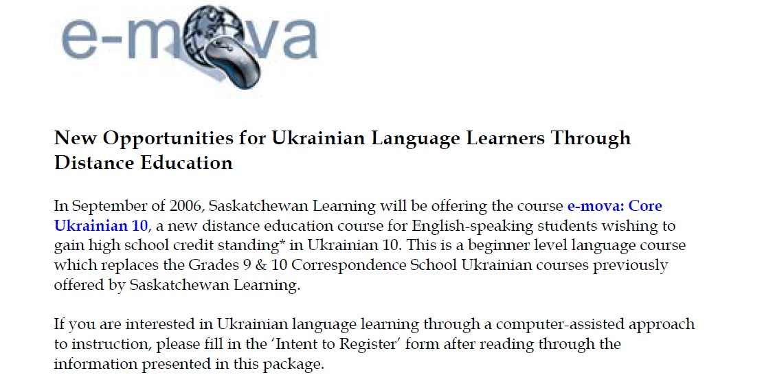 Ukrainian Distance Education Information